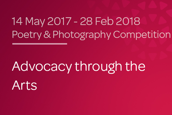 Poetry & Photography Competition 2018