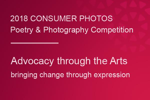 2018-PoetryPhoto-Comp-Consumer-Photos